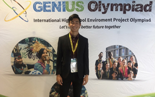 BHS Junior Receives Honorable Mention at Genius Olympiad